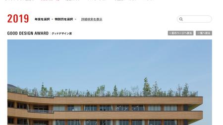 東京湾岸(江東区)近辺の区立中学校の紹介 ~有明西学園