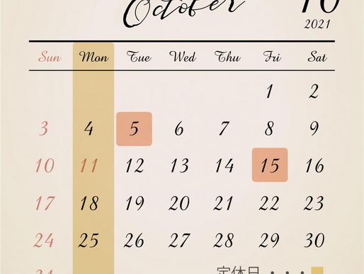 今月の営業日について