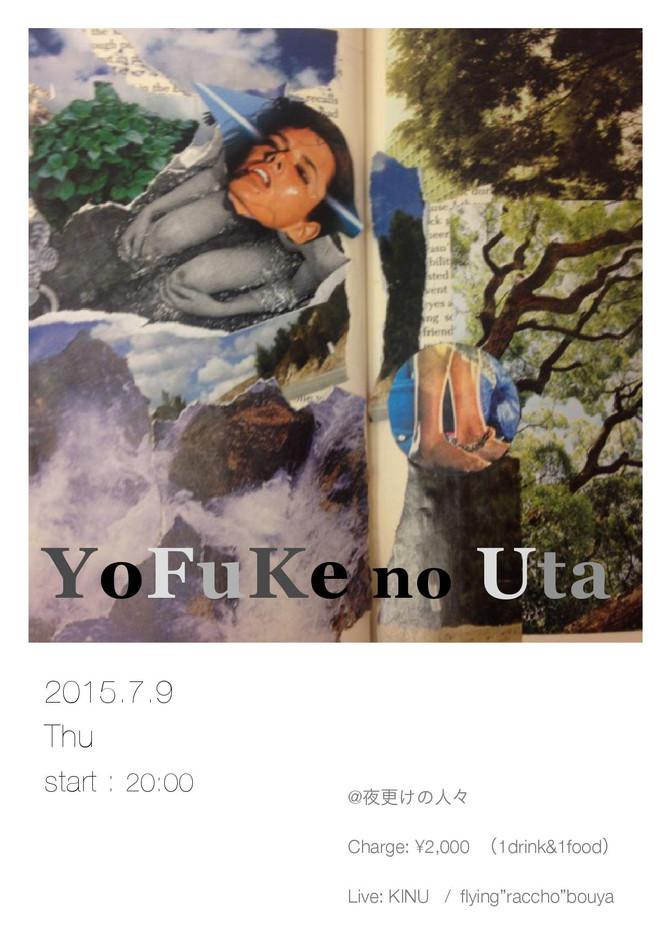 Yofuke no Uta