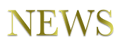 ALC LABELS NEWS GOLD.png