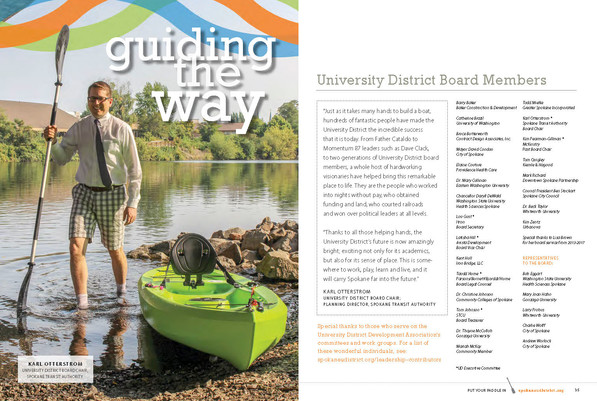 University District Magazine Design