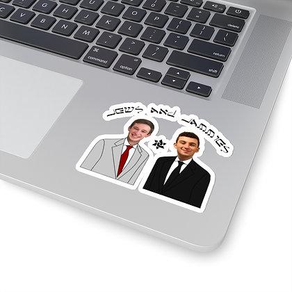 Jews and Jammies Cartoon Suits Sticker