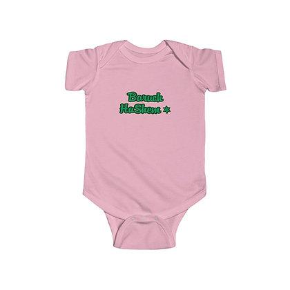 Baruch Hashem Baby Onsie