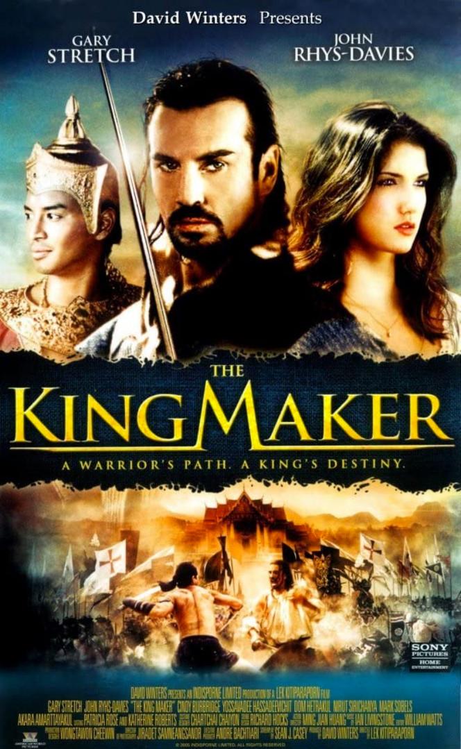 King Maker.jpg