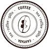 Kofeynaya Kantata