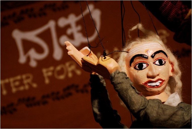 Puppet Show A
