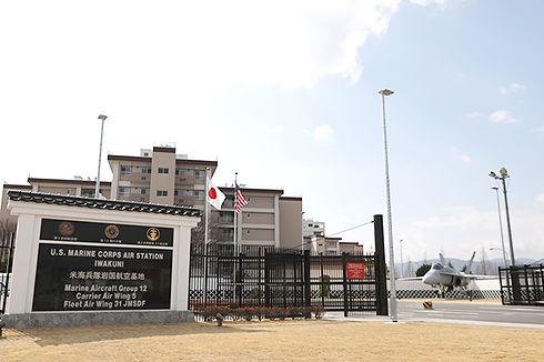 MCAS Iwakuni Front Gate.jpg