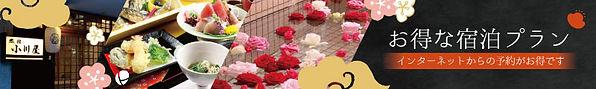banner_800_120_bl.jpg