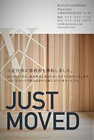 Post Card(引っ越し案内)-2.jpg