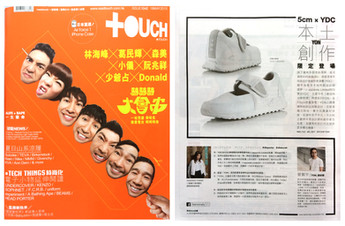 Press Featured on magazine, ISSUE 1042 東Touch