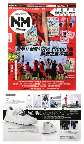 Press Featured on magazine, Vol.764 新Monday