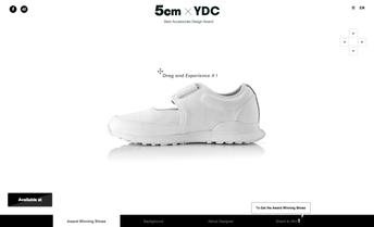 Share to win! 【答中一題問題,即有機會獲贈「5cm x YDC Best Accessories Design Award」得獎鞋履一對( HKD 999 )】