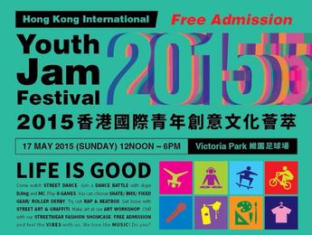 Fashion Showcase in Youth Jam Festival 2015