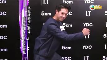 【News】Video on TV News, 22-05-2015 TVBe News Channel