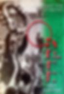 עקדה ספר יהודה מאיר רוט
