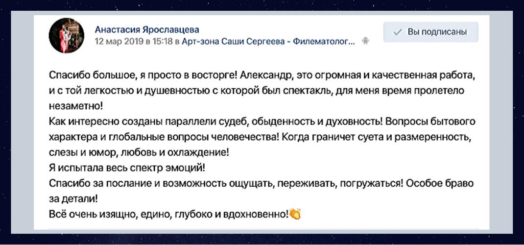 Отзыв Ярославцева.jpg