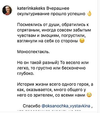 Снимок экрана 2019-05-27 в 12.07.52_edit