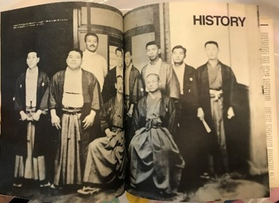 Karate Book Review  The Best Martial Arts Reference Guide:  Martial Arts Encyclopedia, by Emil Farka