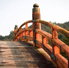 Arched Bridge Itsukushima Shrine