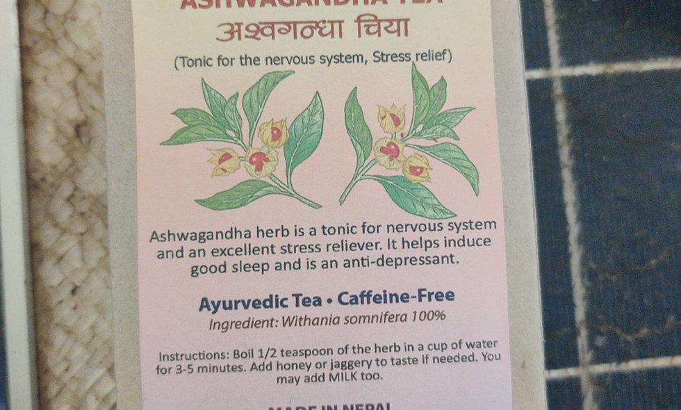 Aswagandha Tea - 100g