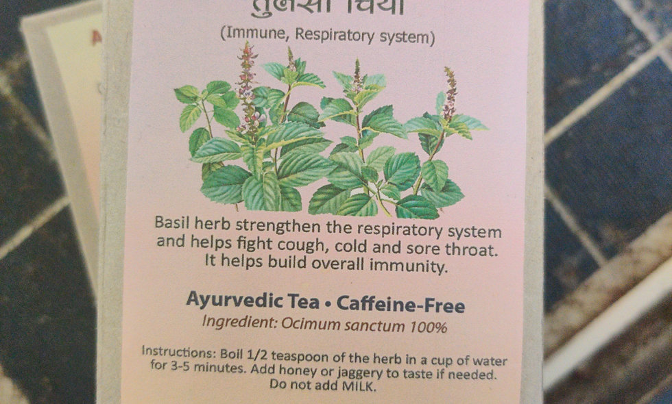 Basil Tea - 55g