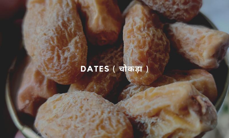 Premium  Dates - 500g