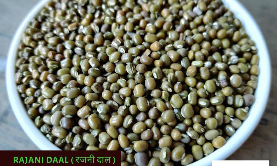 Rajani Moong Daal - 1kg