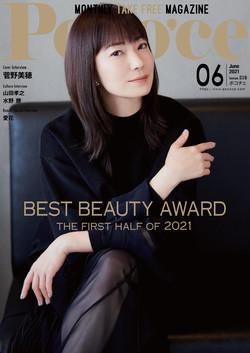 "Best beauty Award"" của nửa đầu năm 2021 !!"
