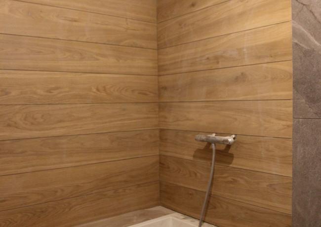 Aménagez votre salle de bain