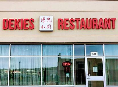 Dekies Chinese restaurant