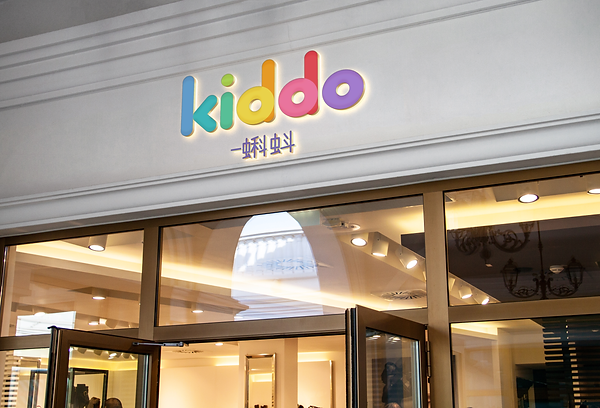 DWDW_Design-Studio_Brand-identity_Kiddo_