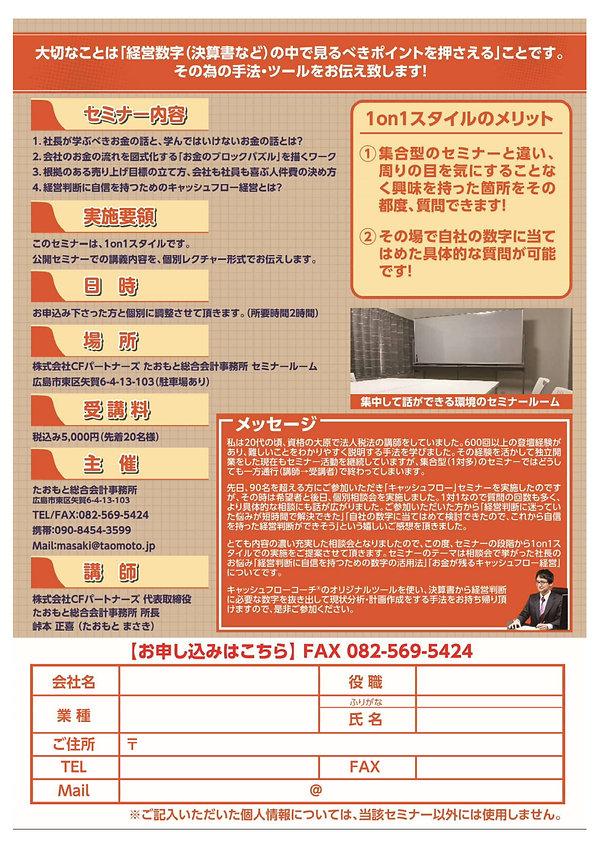PDF ファイル-5-1.jpg