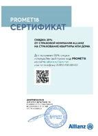 образец сертификата.jpg