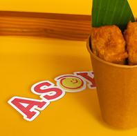 ASOY!: Branding & Visual Identity