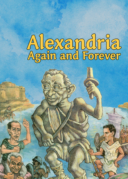 Youssef Chahine Alexandria Again and Forever 1989