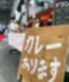 sujiyama3_edited.jpg