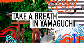 Take A Breath In Yamaguchi - an essay on Shintoism and the Earth