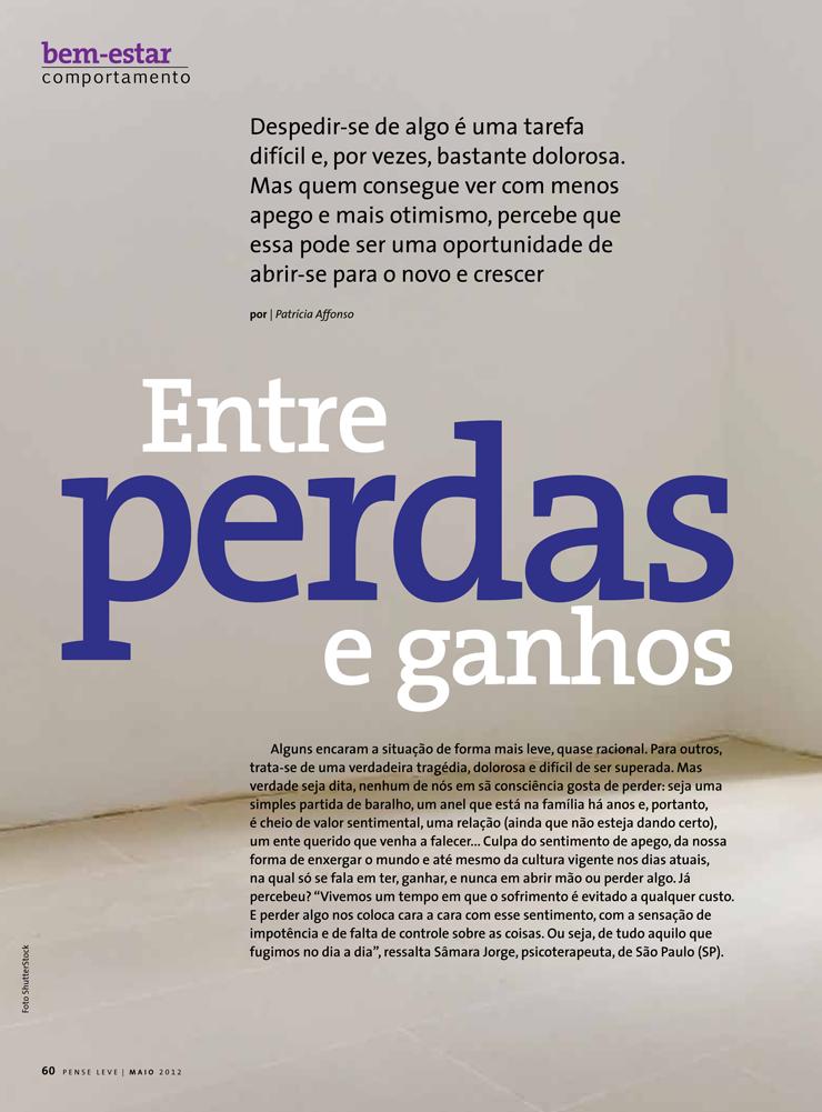 entre_perdas_e_ganhos1.png