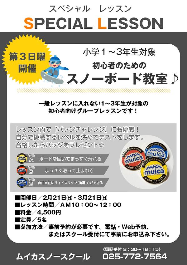 design (7).png