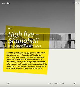Shangahai 1.JPG
