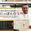 Thumbnail: 岩手大会 部門グランプリ受賞 コラボセット(白仙 & 岩手短角和牛セシーナ)(送料込・税込)