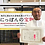 Thumbnail: 岩手短角和牛・最強お酒のアテセット(12ヶ月熟成セシーナ、サラミ、コンビーフ)(送料込・税込)