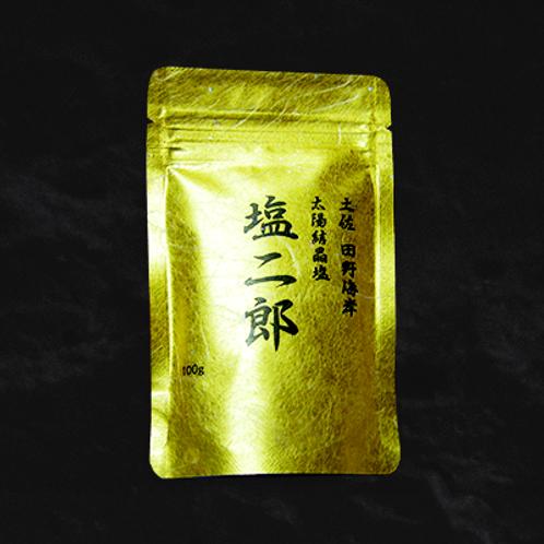 田野屋塩二郎の塩(金)100g <桐箱入り>(送料込・税込)
