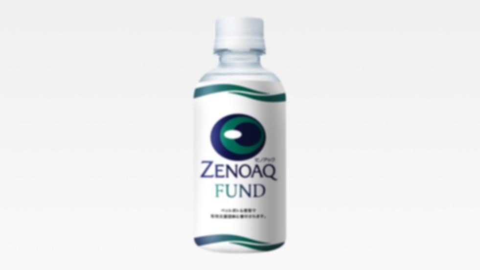 zenoaq2.png