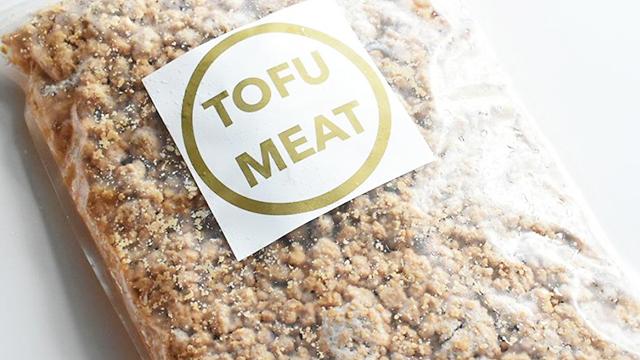 yamaguchi-tofu.png