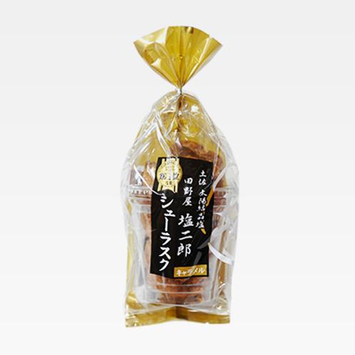 田野屋塩二郎シューラスク(カップ)<7個セット>(送料込・税込)