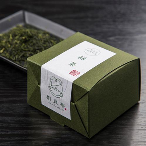 相良茶 <5個セット>(送料込・税込)