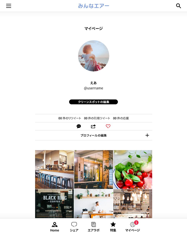 minnaair_app5.png