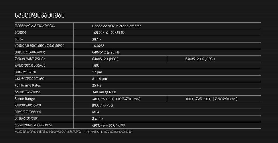Zenmuse XT S_Brochure_A5_En_Page_2.jpg