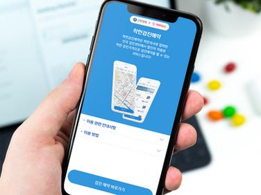 비바이노베이션, 신한생명 스마트창구 앱에 건강검진 예약서비스 제공